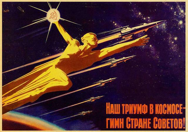 Επεισόδιο 42: Σοβιετικοί εξωγήινοι